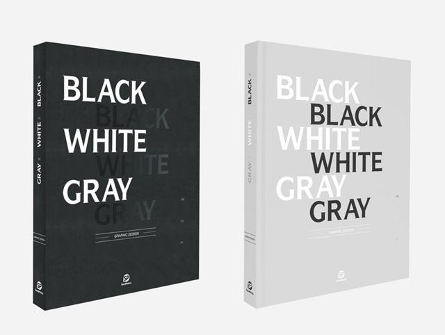 Book Cover White Zinfandel : 海外のデザインの本に掲載されました。 対馬デザイン事務所