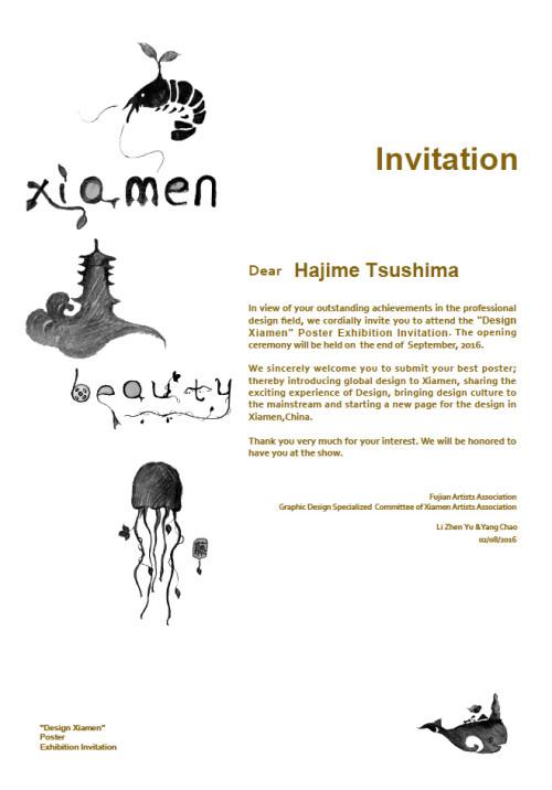 Xiemen
