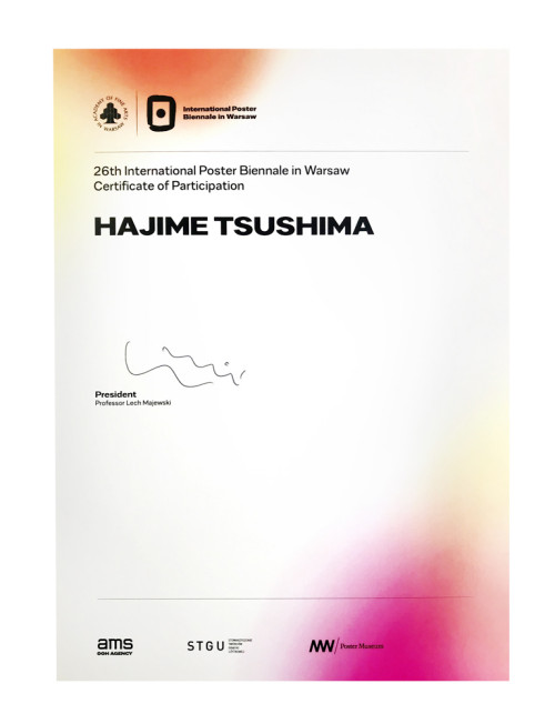 warsaw_certificateのコピー