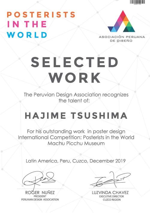 certificate-PosteristsintheWorld