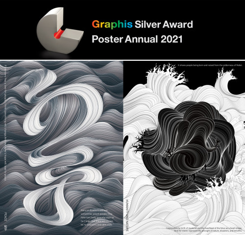 Poster Annual 2021_Silver22