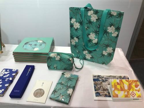 "2020-2th-Paper-Beauties-Orient-""Li-Paper""-Pattern-Design-International4"