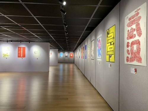 Invitational-Exhibition-of-nCoV-191-1024x768