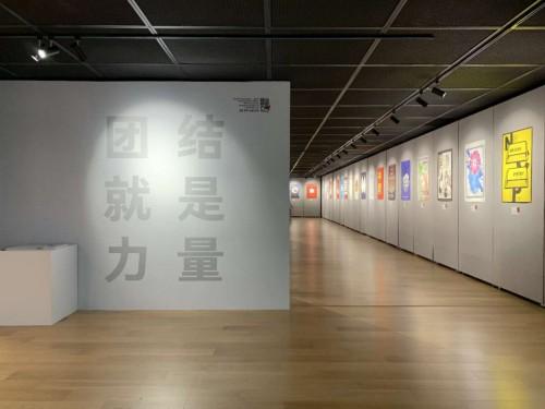 Invitational-Exhibition-of-nCoV-194-1024x768