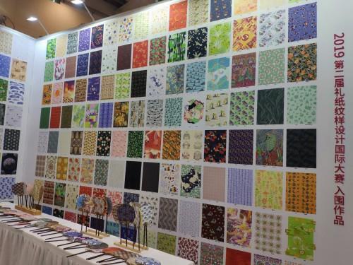 "2020-2th-Paper-Beauties-Orient-""Li-Paper""-Pattern-Design-International1"