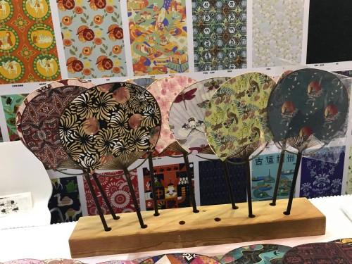 "2020-2th-Paper-Beauties-Orient-""Li-Paper""-Pattern-Design-International9"