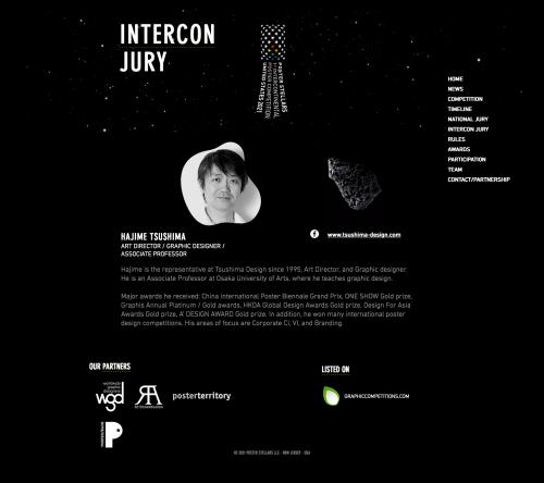 Screenshot_2021-04-01 HAJIME TSUSHIMA PosterStellars